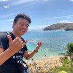 【屋久島】魂が喜ぶ生きかた!久家邦彦のパソコン1台で日本全国を旅する毎日を公開!