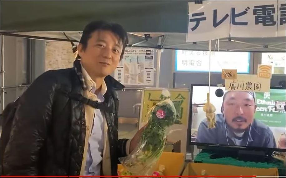 ライブ野菜販売
